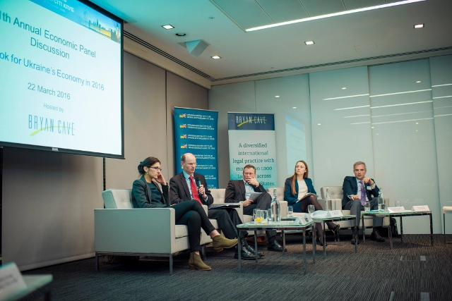 "UBCC 11th Economic Panel Discussion ""Outlook for Ukraine's Economy in 2016"" hosted by Bryan Cave – 22 March 2016"