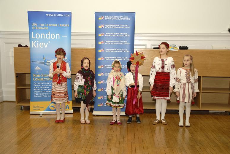 "Performance of Ukrainian carols by children from Ukrainian Sunday school ""Ukrainian Circle"""