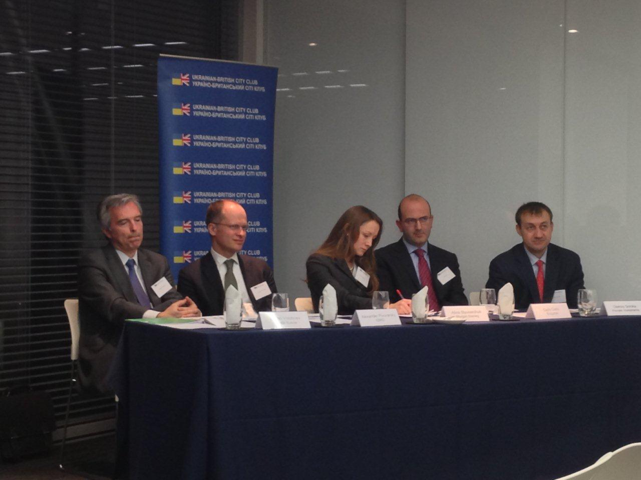"UBCC 8th Economic Panel Discussion ""Outlook for Ukraine's Economy in 2013"" hosted by Bryan Cave – 13 March 2013"