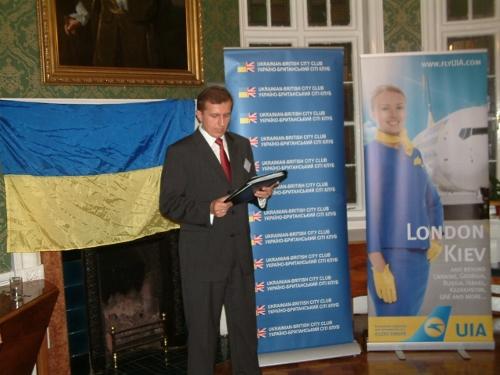 Volodymy Khomanets (Embassy of Ukraine)